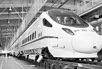 铁道交通运营管理专业