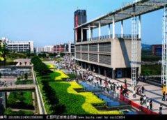 重庆电子工程职业学院2020招生简章