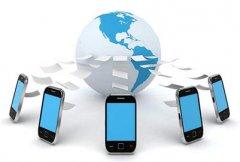 移动通信技术专业