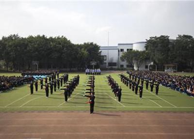 重庆电子技师学院