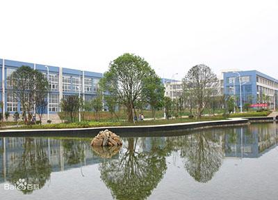 眉山市技工学校