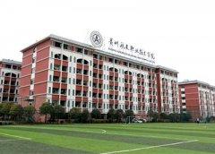 贵州航天职业技术学院环境 宿舍条件
