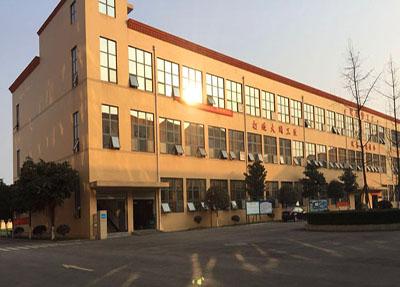 川大科技园教学区