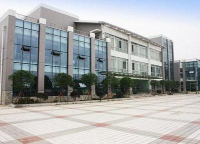 眉山交通职业技术学校