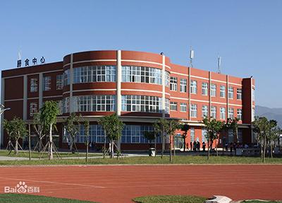 达州华英学校