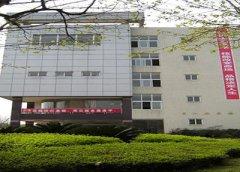 贵州遵义职业技术学院是专科还是本科