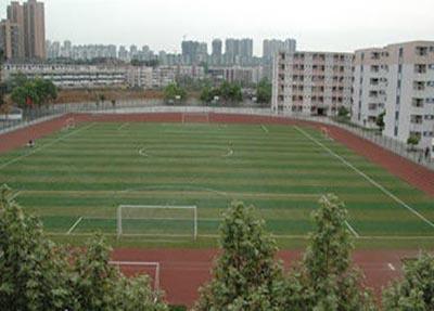 重庆市五里店职业中学