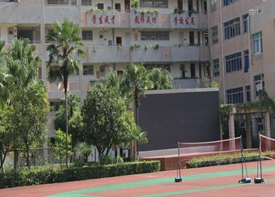 光荣北路校区教学楼