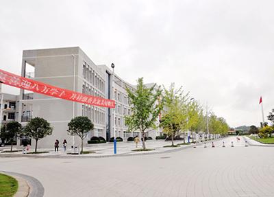乐山苏稽旅游学校