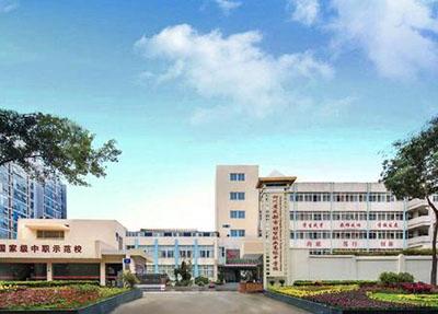 安岳第一职业技术学校
