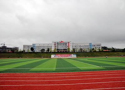 标准化的校园运动场