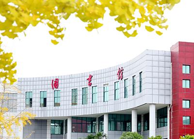 隆昌市蓝盾技术学校