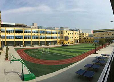 眉山艺术学校