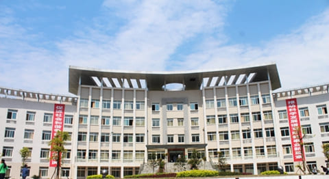 重庆市开州区巨龙中等职业技术学校简介