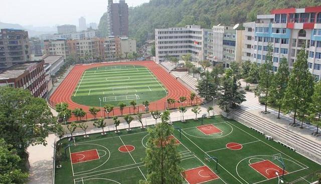 四川省达县职业高级中学简介