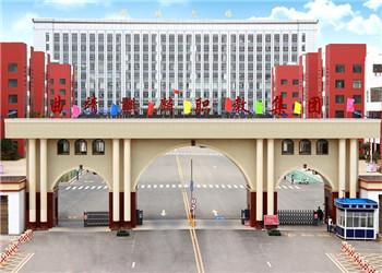 云南曲靖职业技术学校2021年三年制中专报名信息