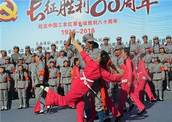 云南曲靖工商职业技术学校2021年普通中专招生报名