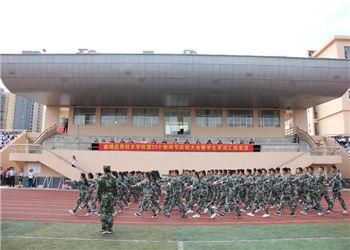 云南曲靖市应用技术学校2021年三年制招生电话是多少