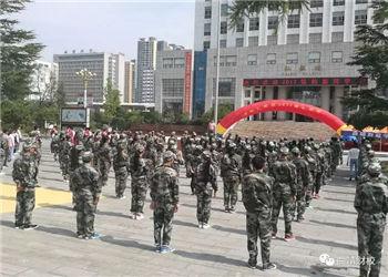 曲靖麒麟财经学校2021年中专班报名信息