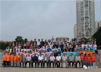 云南省曲靖财经学校2021年三年制中专招生报名对象