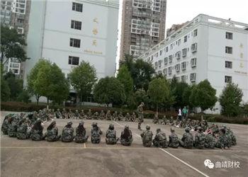 云南省曲靖市财经学校2021年春季中专报名指南