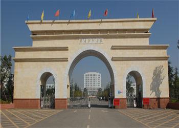 云南曲靖财经学校2021年初中起点报名方法