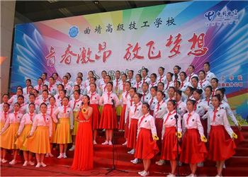 云南省曲靖高级技工学校2021年最新招生专业计划