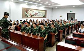 贵州国防科技学校2020年招生简章