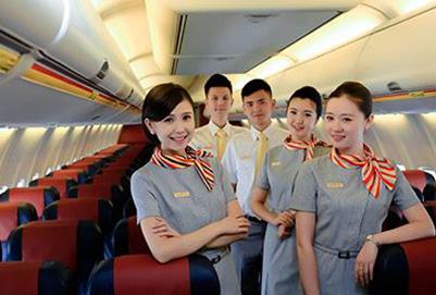 旅游管理专业(航空服务方向)