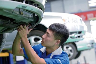 汽车检测与维修