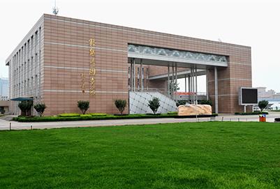 贵州能源职业技术学院2020年招生简章