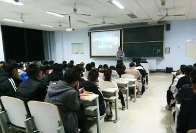 贵阳计算机职业学校2020年招生简章