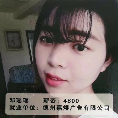 贵阳计算机职业培训学校优秀毕业生