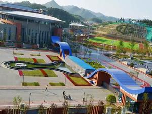 贵州水利水电职业技术学院2020年招生简章贵州水利水电职业技术学院2020年招生简章