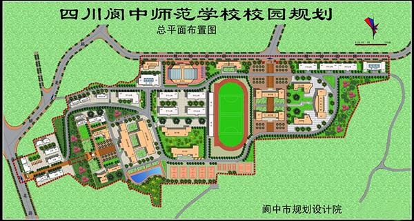 四川省阆中师范学校2020年招生简章