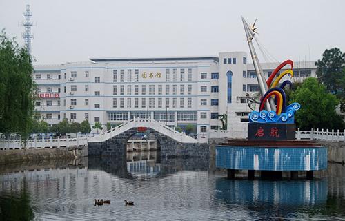 武汉市新洲高级职业中学