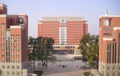 河北医科大学临床学院2020年学费、助学政策