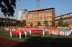 重庆知行卫生学校食宿条件好吗?