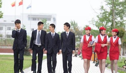 成都龙泉驿区航空职业学校
