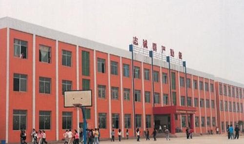 成都华夏旅游商务学校教学楼