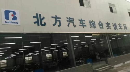 四川学汽修有哪些职业学校