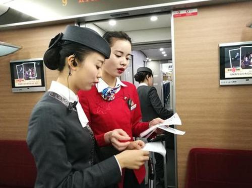 四川最好的铁路学校是哪一所