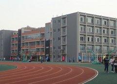 富顺两校职业学校