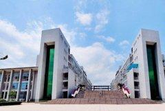 宁德职业技术学院