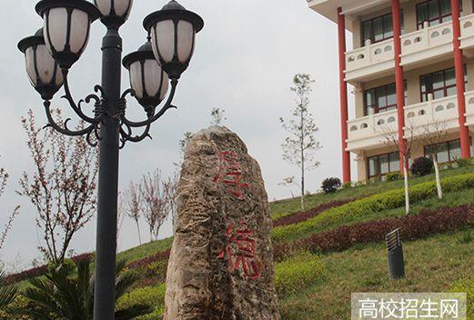 重庆经贸职业学院图片