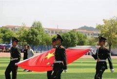 黑龙江省林业卫生学校