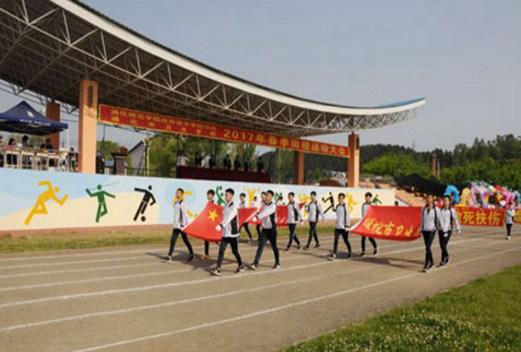 吉林通化市卫生学校