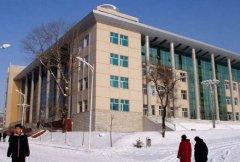 黑龙江牡丹江医学院