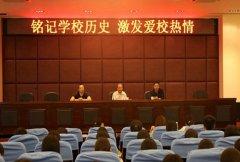 重庆市医药学校的校园环境好不好