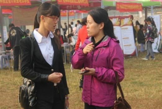甘肃畜牧工程职业技术学院